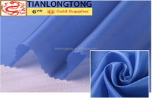 High Quality 100%polyester Plain Fabric