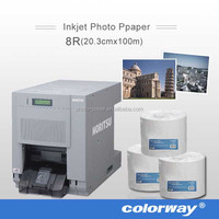 minilab digital RC satin/semi-glossy dry inkjet photo paper, mini lab rc paper Noritsu D703