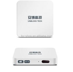 Unblock Android 4.4.2 TV Box Support 4K TV Free China,Hongkong,Taiwan,India,Malaysia,Vietnam,Japan,Korea, International Channels