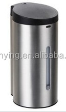 Stainless steel refillable automatic soap dispenser,CE approved