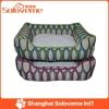 High quality dog bed washable large