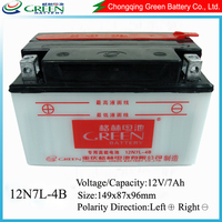 Motorcycle Parts Exhaust Type 7ah Sealed Lead Acid Dry Cell 12 volt Storage Battery