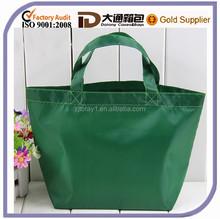Custom Durable Nylon Cheap Foldable Shopping Bag Wholesale Promotional Tote Lady Handbag Beach Bag