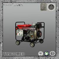 portable waterproof single phase electric generator 8kw/8000 watt diesel