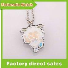 2012 hanging pocket watch PW1017