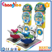DOLPHIN STAR Kids Coin Operated Game Machine