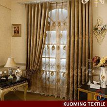 Cheap new coming ready made curtain and drapery