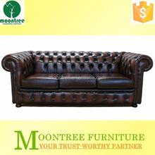 Moontree MSF-1202 living room furniture in genuine leather trend sofa