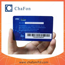 access card with frequency 13.56mhz support ISO14443A/15693 made by PCV material