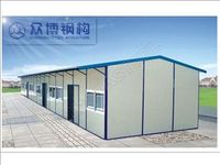 China, ISO, high quality, low cost, light steel frame prefab modular house