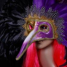 brazilian beautiful carnival mask Feather Long nose masks