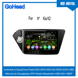 For Kia K2 Car GPS Radio Android4.4 Quad Core Radio MP5 Wifi 3G RDS DVR Mirror Link PIP Google play Bluetooth Radio