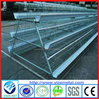 alibaba express egg laying chicken cage/poultry farming chicken cage system
