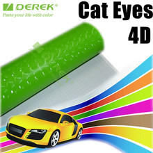 New style! 4D cat eyes car wrapping vinyl roll/ wrap vinyl roll/wrap roll