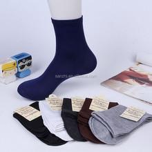 Latex Man Custom Cheap Designer Cotton Knitted Compression Running Sports Socks Wholesale