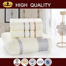 2015 china wholesale cotton bath towels uk