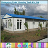 Low cost easy install hot sale cheap prefab homes for sale