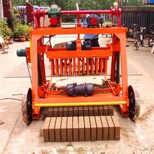 Kenya Customer Perfered Top Quality Egg Laying Brick Making Machine