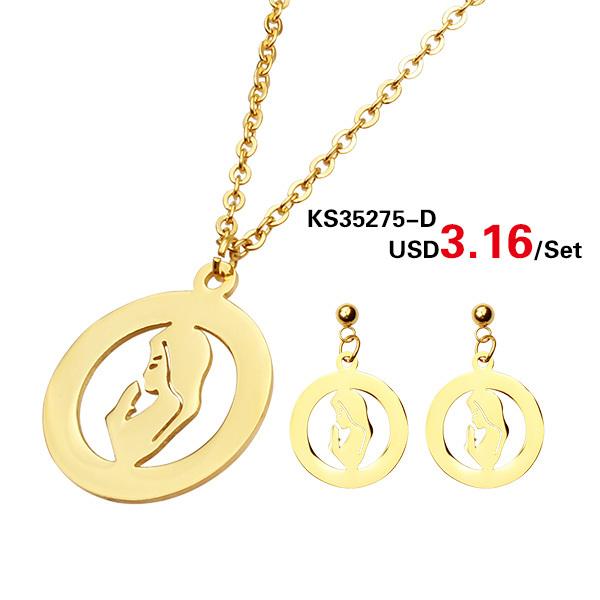KS35275-Z--USD3.16.jpg