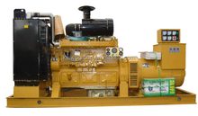 Hot sale 30KW diesel generators with good price
