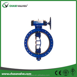 Gear operated double offset tomoe butterfly valve