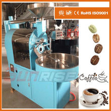 automatic coffee machine industrial coffee roasting machines coffee bean machine