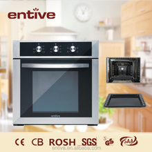 China electrical home appliances