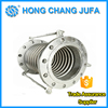 Flexible flange joint metallic expansion bellow corrugated compensator