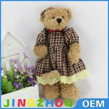 Custom stuffed bear toy,sweeping bear cleaner plush toy,wholesale working bear toy