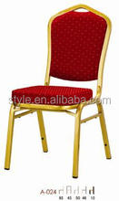 Hotel Banquet Iron Chair for Party/Wedding/Event
