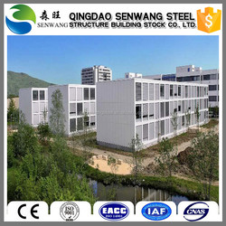 High Qulity Modern prefab vocation container holiday hotel design