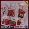 aluminum foil food vacuum bag vacuum aluminum foil bag