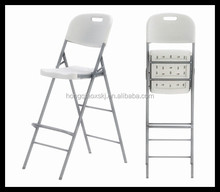 popular sale outdoor cheap portable modern plastic folding high bar chair for party,event,rental,wedding,school,conference