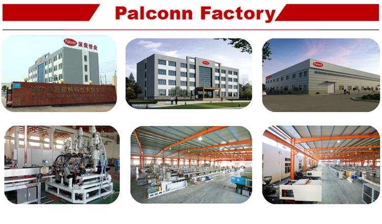 1 Palconn factory