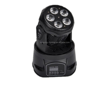 cheap led stage lighting moving head led 5*15W RGBW stage light wash light