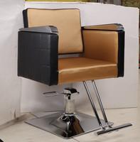 2 Color Hair Salon Chairs For Sale(HS017)