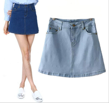 EY0608A Europe and America women fashion Pure color cowboy short skirt of tall waist restoring ancient ways