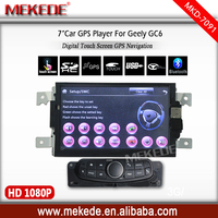 Geely GC6 Car DVD player GPS navigator hot selling Wholesale prices