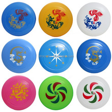 Low price Best-Selling creative plastic frisbee flying disc