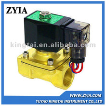 2W- Series solenoid valve for water or air