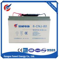12V 80AH maintenance free solar gel battery