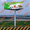 High quality Outdoor advertising column billboard advertising display
