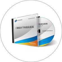 Archival Grade Optical Recordable Dvd Duplication