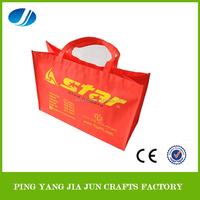 non-woven eco pp promotional customized design wholesal non woven recycle bag Reusable shopping