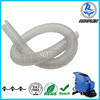 PVC coated steel wire vacuum cleaner plastic tube
