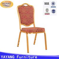 Different colors high quality sponge wedding rental aluminium banquet chair