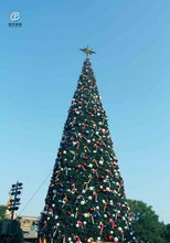 2015 popular giant artificial christmas tree for commercial display