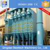 HR dust-cleaning apparatus , back pulse dust collector
