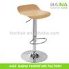 Factory price swivel retro small wood stool