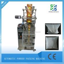 Penglai 4 Side Sealed Coffee Powder Packaging Machine